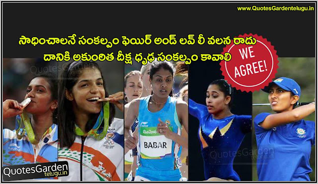 Best telugu inspirational quotes messages