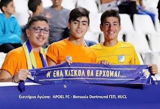 Εισιτήρια Αγώνα:  APOEL FC - Borussia Dortmund ΓΣΠ, #UCL