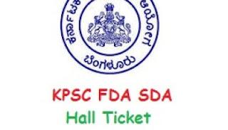 KPSC FDA SDA Hall Ticket