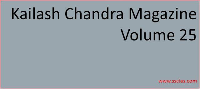 Kailash Chandra Magazine Volume 25