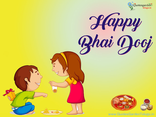 New latest Bhai dooj greetings images png 2018