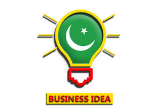 Pakistan Small Business idea