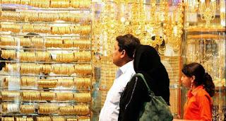 أسعار الذهب القطرى تفاجأ الجميع اليوم داخل الاسواق