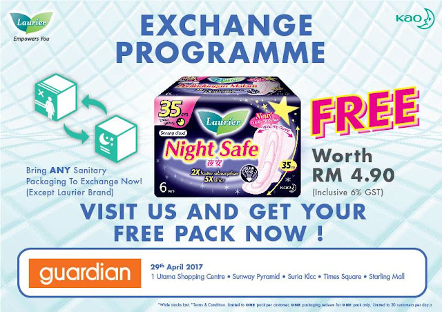 FREE Kaolaurier Night Safe 35cm Pack Exchange Programme Guardian Stores