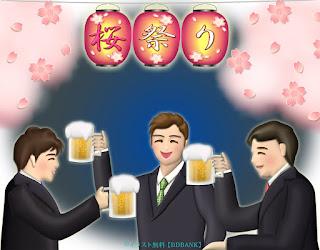 夜桜見物でビールを飲むサラリーマンたちのイラスト