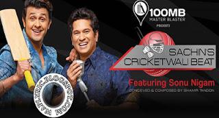 Cricket Wali Beat Sachin