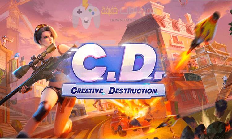 تحميل لعبة كريتف ديستركشن للكمبيوتر والموبايل اخر اصدار برابط مباشر