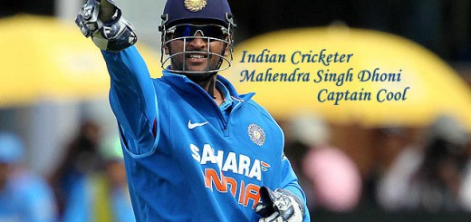cricket cool captain of cricket world m s dhoni
