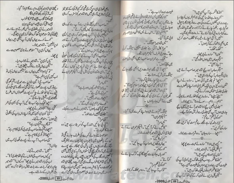 Dareecha-E-Muhabbat by Samina Asaweer Kidnapping Read Online
