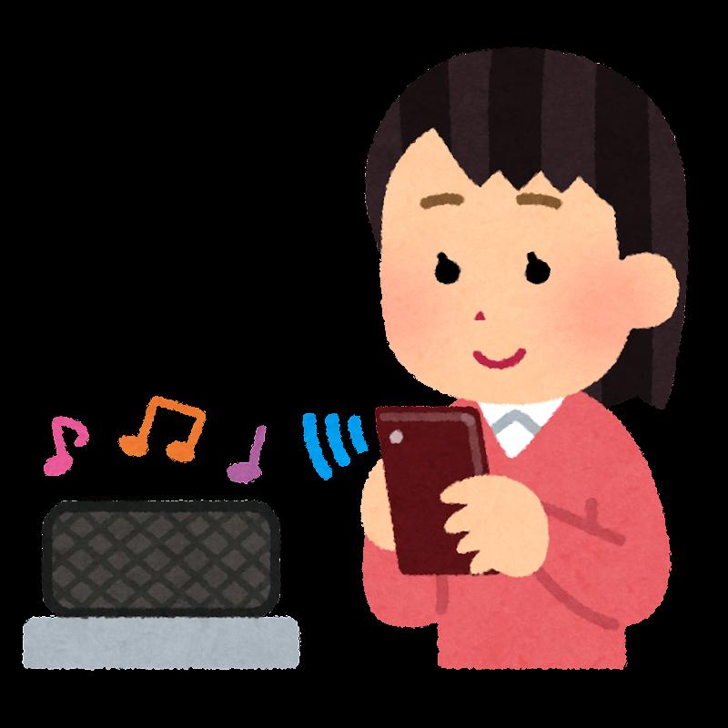無線スピーカーで音楽を聴く人のイラスト女性 かわいいフリー素材