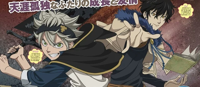 Black Clover Anime Series Premiere Date Revealed.