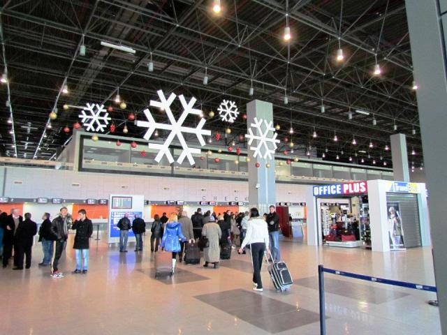 skopje airport macedonia
