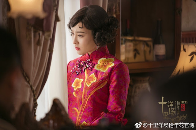 Shanghai Picked Flowers Chinese drama Ma Su