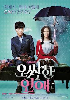 Spellbound (Chilling Romance) : หวานใจยัยเห็นผี (2011)