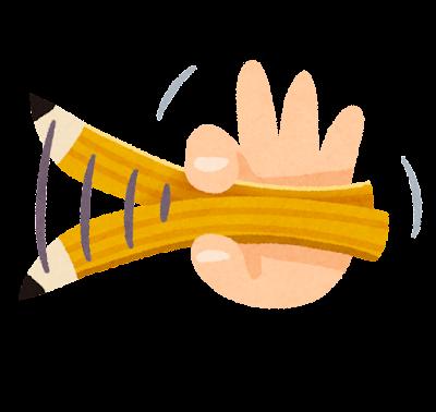 鉛筆を揺らす手