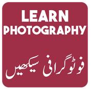 Learn Photography APK