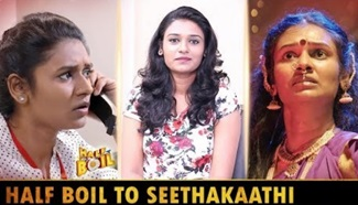 Seethakathi | Actress Suhasini Sanjeev Interview