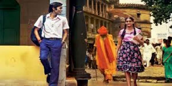 Pyar-ke-naam-par-cinema-me-peecha-karne-ka-hua-mahimamandan
