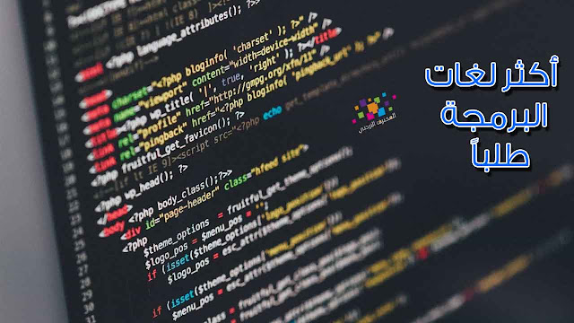 Best 5 Programming Languages in World Now