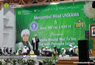 Menyambut Milad UNIKAMA dan Isra' Mi'raj 1439H Oleh LEDMA Al-Farabi