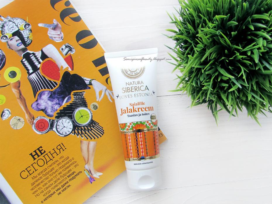 Крем для ног с календулой Увлажнение и питание от Natura Siberica / блог A piece of beauty