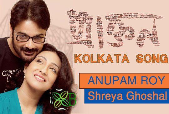 Kolkata Song - Prakton