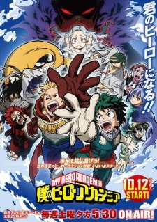 الحلقة  4  من انمي Boku no Hero Academia 4th Season مترجم بعدة جودات