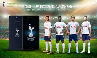 Tottenham Announces LEAGOO as Official Mobile Phone Partner