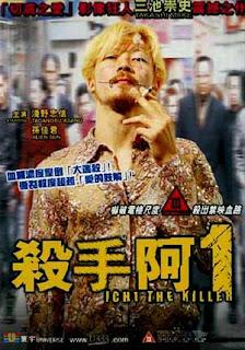 Ichi The Killer ฮีโร่หัวกลับ (2001) [พากย์ไทย+ซับไทย]