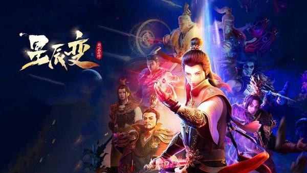 Xing Chen Bian Batch Episode 1 – 12 Subtitle Indonesia