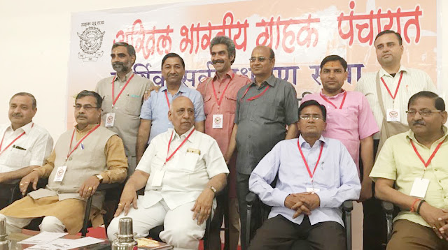 All India Consumer Panchayat became National Treasurer, CA Pradeep Bansal of Faridabad
