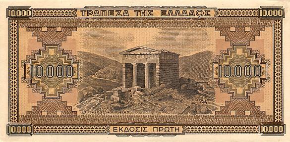 https://2.bp.blogspot.com/-aZUm-58rca0/UJjrxgrt9OI/AAAAAAAAKEA/2g23D2POTSA/s640/GreeceP120a-10000Drachmai-1942_b.jpg