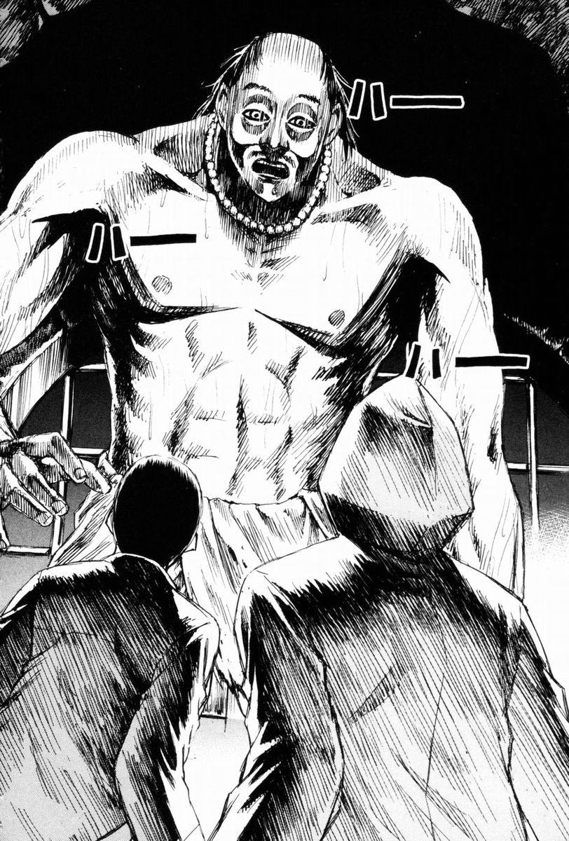 Higanjima chapter 52 trang 22