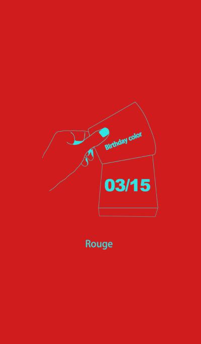 Birthday color March 15 simple: