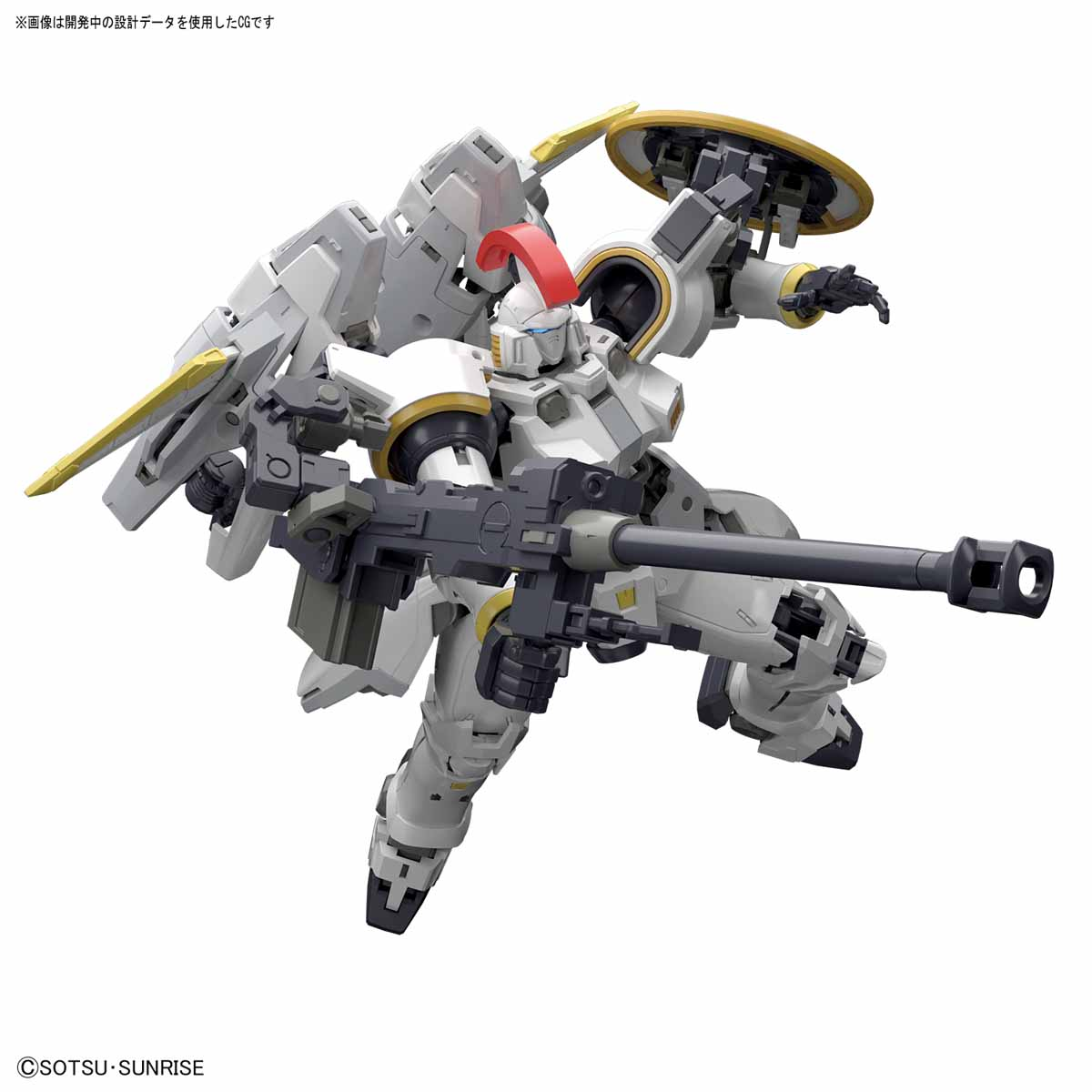 RG #28 1/144 Tallgeese I EW - Release Info - Gundam Kits Collection News and Reviews