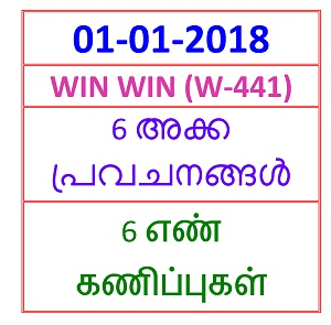 01-01-2018 6 NOS Predictions WIN WIN (W-441)
