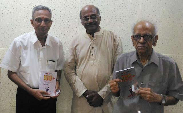 Dr Sridharan (Fomrer Parliamentarian), Prime Point Srinivasan and G Narayanaswamy (President, Rajaji Centre)