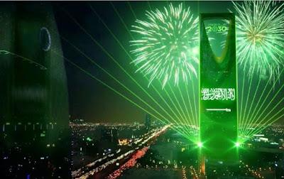 اليوم الوطنى 89 للسعودية, تويتر, مصر, السعودية, تاريخ الاحتفال,