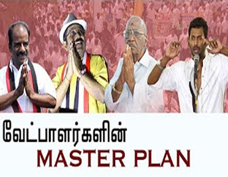 R.K Nagar Election: Campaign strategy of the contestants?