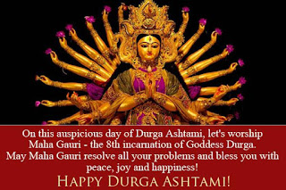 Free Download Durga Ashtami Blessings