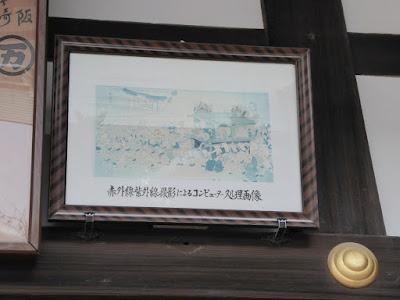 大阪天満宮・絵馬 大阪・尼崎(万)「キツネ地車」