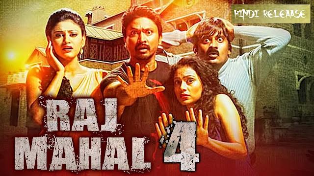 Raj Mahal 4 (Yaamirukka Bayamey) 2018 Hindi Dubbed 720p HDRip Full Movie Download watch desiremovies world4ufree, worldfree4u,7starhd, 7starhd.info,9kmovies,9xfilms.org 300mbdownload.me,9xmovies.net, Bollywood,Tollywood,Torrent, Utorrent