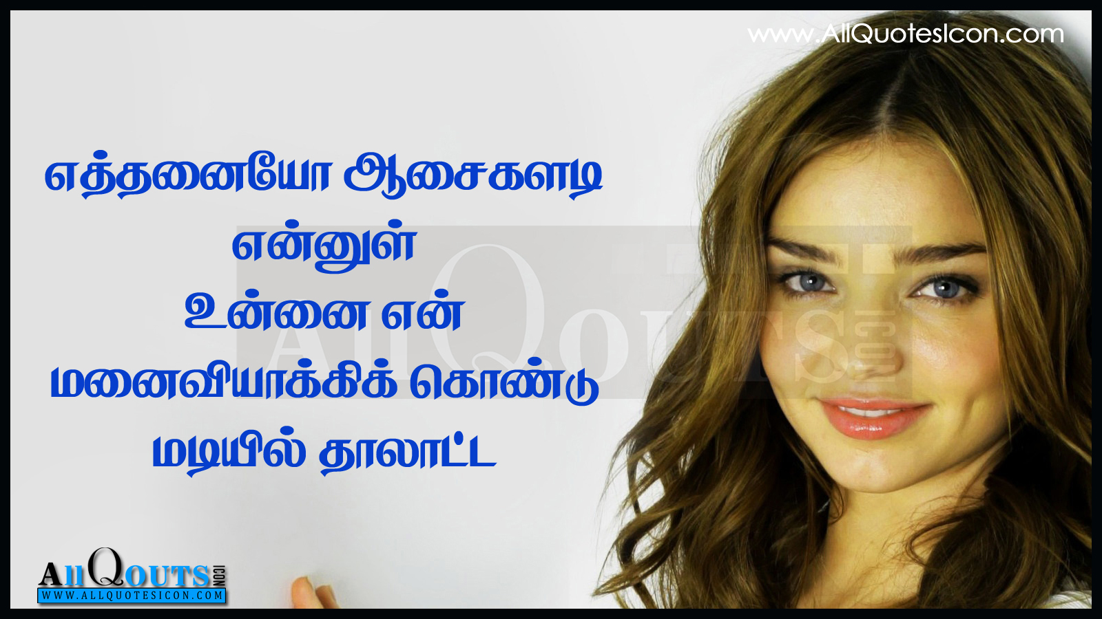 Best Love Feeling And Thoughts Tamil Quotations Hd Wallopapers Top