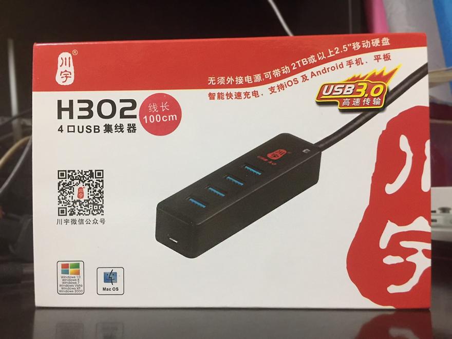 Chuanyu H302 4 USB 3.0 Hub