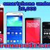 Best Smartphone Under Rs. 20,000