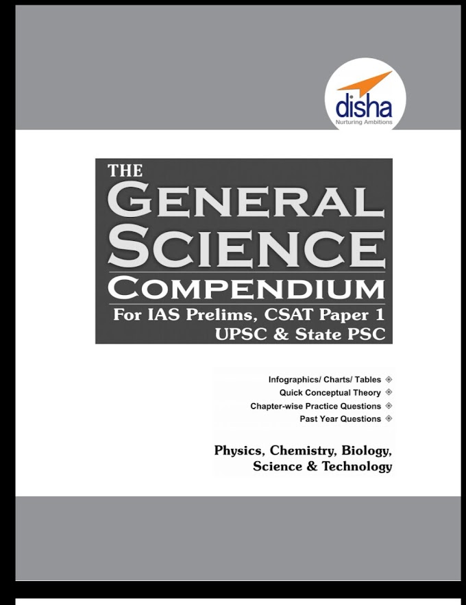 General Science Compendium by Disha Book Pdf Download