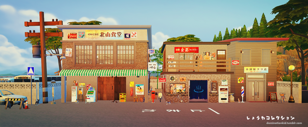 My Sims 4 Blog Retro Japanese Signs And Decor By