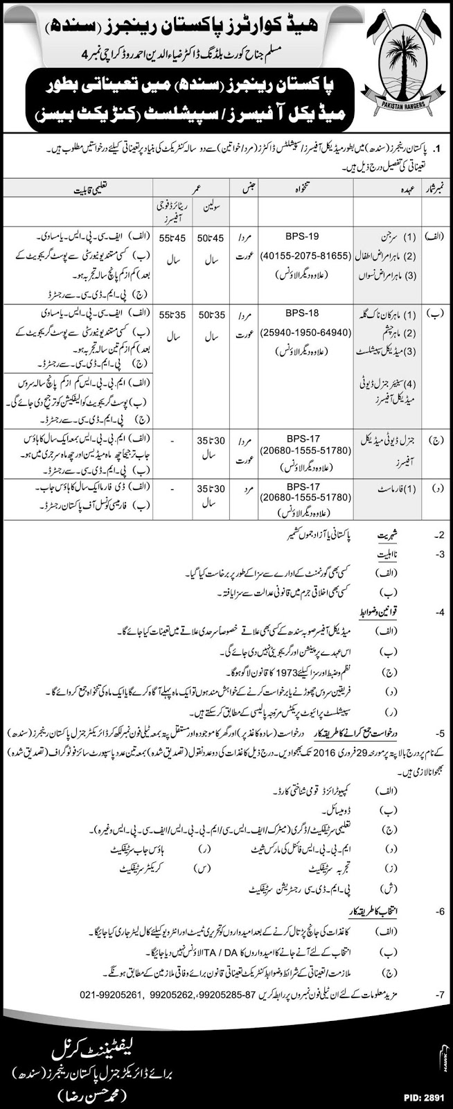 Doctors Jobs at Pakistan Rangers Headquarter Sindh