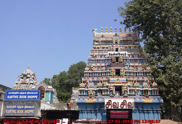 Saptha Sthaana Shiva Temples in Mylapore