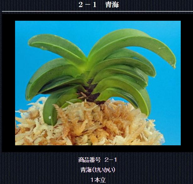 http://www.fuuran.jp/2-1.html